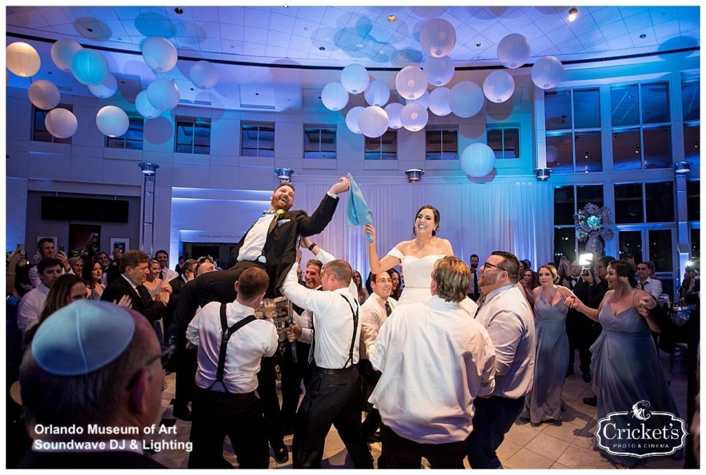 Orlando Art Museum - orlando wedding venue - orlando wedding dj - orlando dj - soundwave entertainment - soundwave dj - orlando wedding lighting - orlando dj company