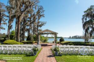 Soundwave DJ Orlando Wedding Central Florida Ceremony