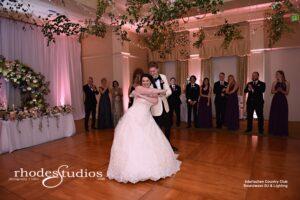 Soundwave Interlachen Country Club Central Florida Wedding First DanceSoundwave Interlachen Country Club Central Florida Wedding First Dance