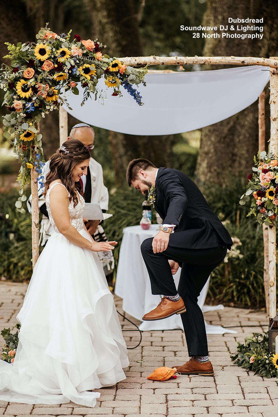 Dubsdread Soundwave Wedding Jewish